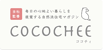 COCOCHEE